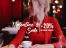 MUSTHAVE VALENTINE'S SALE: дарим –20% скидки!