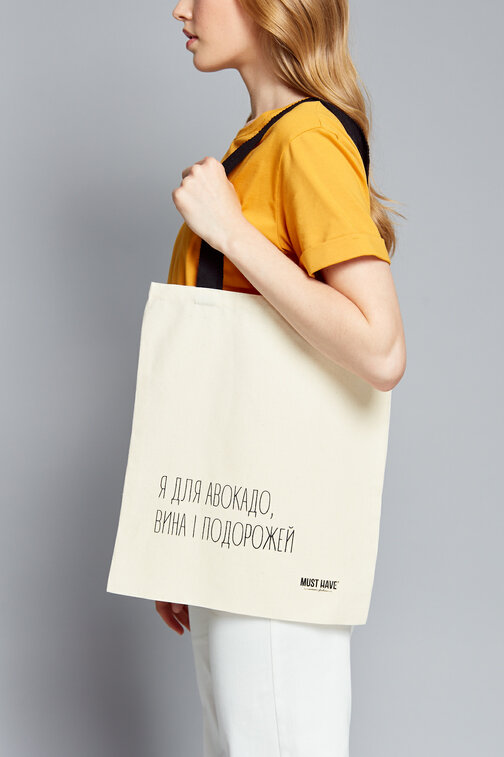 Eco-friendly bag with front text print «I`m for avocado, vine and traveling»